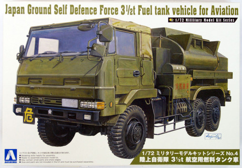 Aoshima 07945 JGSDF Japan 3 1/2 ton Fuel Tank Truck for Aviation 1/72 Scale Kit