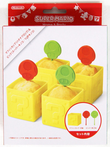 Nintendo Super Mario Home & Party Muffin cup (Question Block) & Pick (Super Mushroom / 1UP)