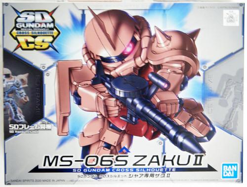 Bandai SD Gundam Cross Silhouette 14 Char's Zaku II Non-scale