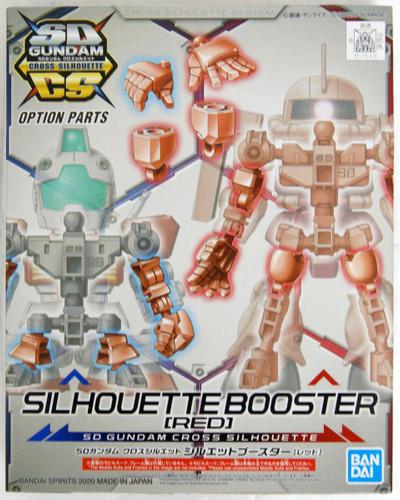 Bandai SD Gundam Cross Silhouette Silhouette Booster (Red) Non-scale