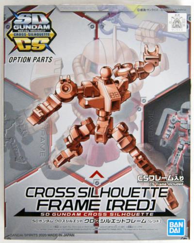 Bandai SD Gundam Cross Silhouette Frame (Red) Non-scale