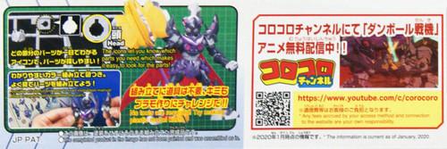 Bandai LBX 015 LBX Zenon Non-Scale Kit