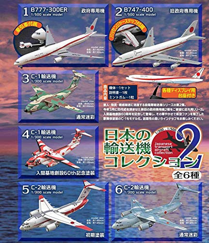 F-toys Japanese Transport Aircraft Collection No. 2 BOX 10 Kit Set