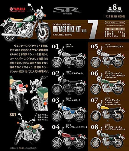 F-toys Vintage Bike Kit Vol. 7 Yamaha SR400 1/24 Scale BOX 10 Kit Set