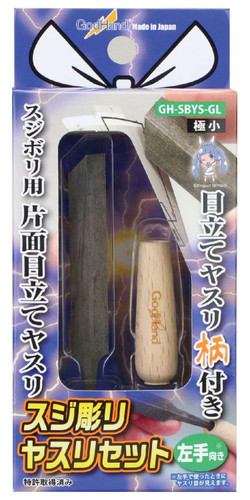 God Hand GH-SBYS-GL  Scribing File Set Extra Small Size (Left Handed)