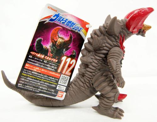 Bandai Ultraman Ultra Monster Series Skull Gomora Figure