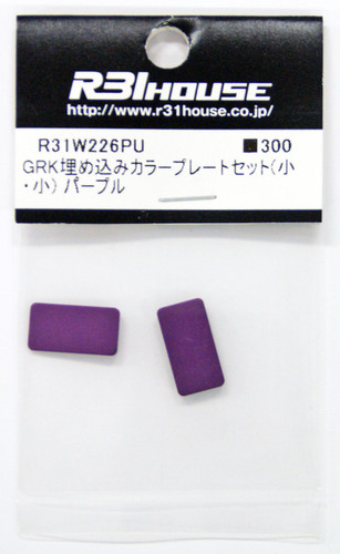 R31HOUSE R31W226PU GRK Aluminum Color Battery Plate Insert Purple (2 pcs)