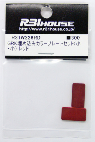 R31HOUSE R31W226RD GRK Aluminum Color Battery Plate Insert Red (2 pcs)