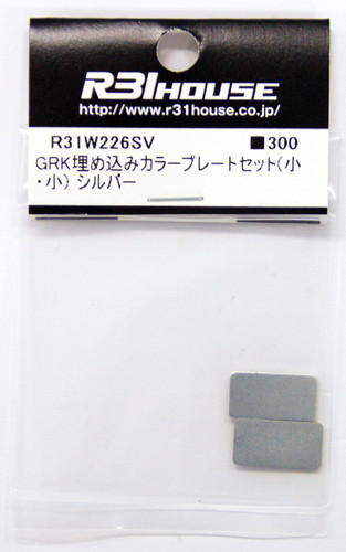R31HOUSE R31W226SV GRK Aluminum Color Battery Plate Insert silver (2 pcs)