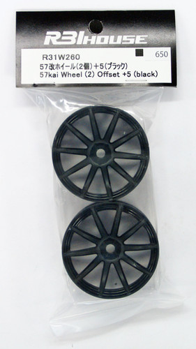 R31HOUSE R31W260 57kai Wheel Offset +5 (Black/2 pcs)