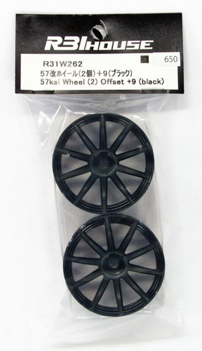 R31HOUSE R31W262 57kai Wheel Offset +9 (Black/2 pcs)