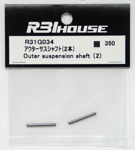 R31HOUSE R31G034 Outer Suspension Shaft (2 pcs)