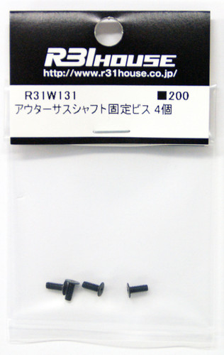R31HOUSE R31W131 Outer Suspension Shaft fixing Bis (4 pcs)