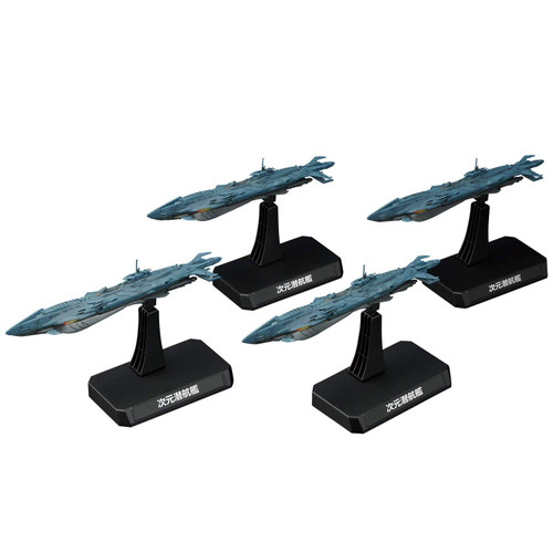 Bandai 590084 Yamato 2202 Dimensional Submarine Set 1/1000 Scale Kit