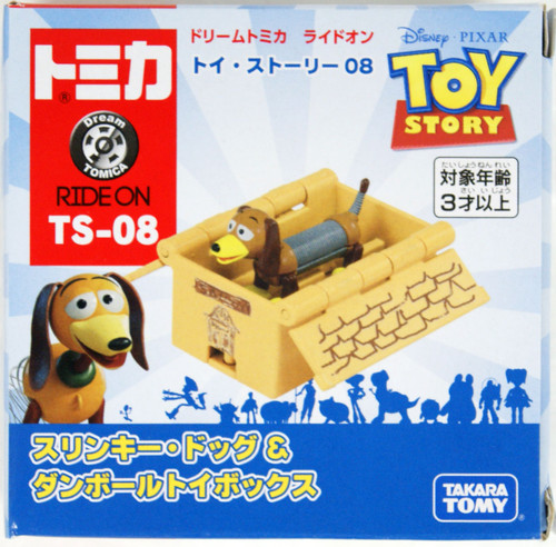 Tomy Dream Tomica TS-08 Toy Story Slinky Dog & Cardboard Toy Box 875000