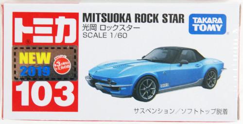 Tomy Tomica 103 Mitsuoka Rock Star 798576