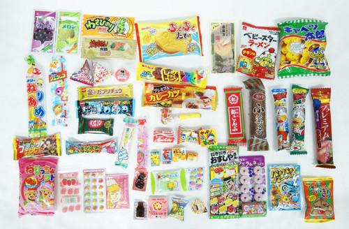 Assortment Dagashi Set Japanese Candies Chocolate Snacks - 50 Pieces Extra Large Box