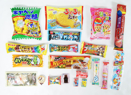 Assortment Dagashi Set Japanese Candies Chocolate Snacks - 20 Pieces Small Box