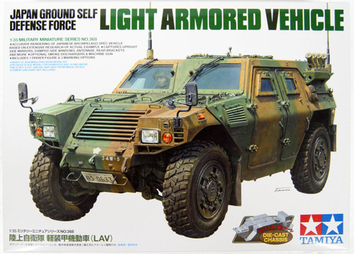 Tamiya 35368 JGSDF Light Armored Vehicle 1/35 Scale Kit