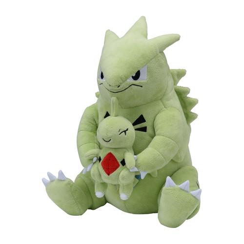 Pokemon Center Original Plush Doll TAIKI-BANSEI Hugging Tyranitar & Larvitar (Bangiras & Yogiras)