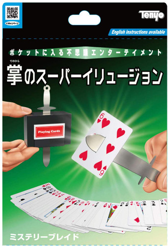 Tenyo Japan Mistery Blade (Magic Trick)