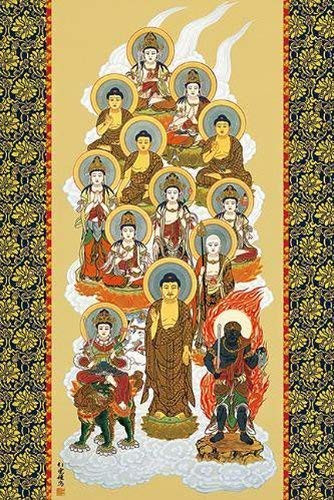 APPLEONE Jigsaw Puzzle 1000-652 Japanese Yushou Thirteen Buddhas (1000 Pieces)