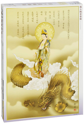 APPLEONE Jigsaw Puzzle 1000-676 Japanese Ryujo Kannon (1000 Pieces)