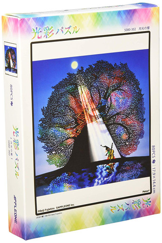 APPLEONE Jigsaw Puzzle 5080-302 Sound of Moon Light  (80 Pieces)