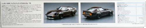 Aoshima 58442 The Model Car 030 Nissan S30 Skyline Z Aero Custom '75 1/24 Scale Kit