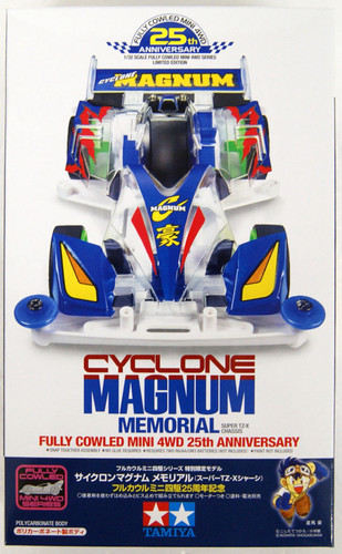 Tamiya 95126 Mini 4WD Cyclone Magnum Memorial (Super TZ-X Chassis) 1/32