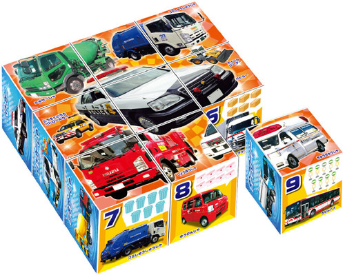 Apollo-sha Child Cube Puzzle 13-101 Working Vehicles Cube Puzzle (9 Pieces)