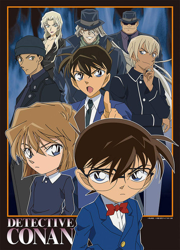 Epoch Jigsaw Puzzle 06-071 Detective Conan VS Black Organization (500 Pcs)