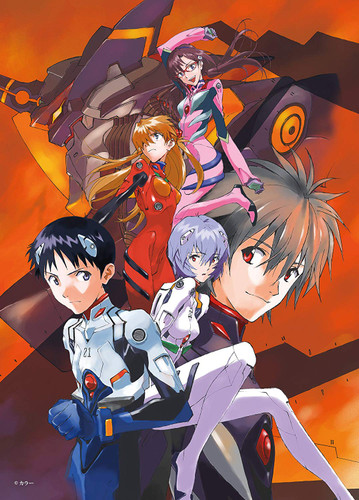 Epoch Jigsaw Puzzle 06-073 Neon Genesis Evangelion Five Qualified People (500 Pcs)