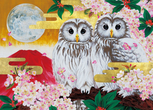 Epoch Jigsaw Puzzle 06-075 Japanese Good Luck Owls (500 Pcs)