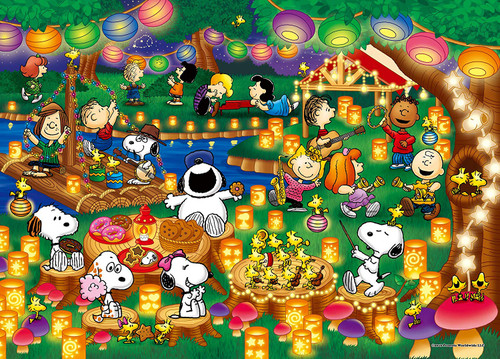 Epoch Jigsaw Puzzle 07-709S Glow in the Dark Snoopy Lantern Party (500 Pieces)