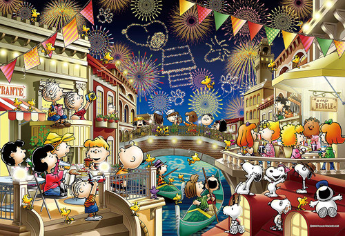 Epoch Jigsaw Puzzle 26-310S Glow in the Dark Snoopy and Fireworks (300 Pieces)