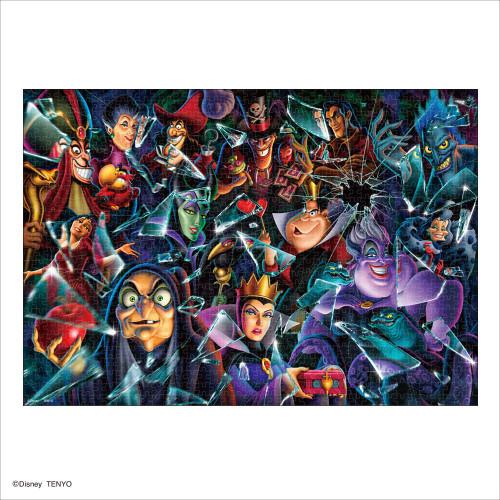 Tenyo Japan Jigsaw Puzzle D1000-053 Disney Villains (1000 Pieces)