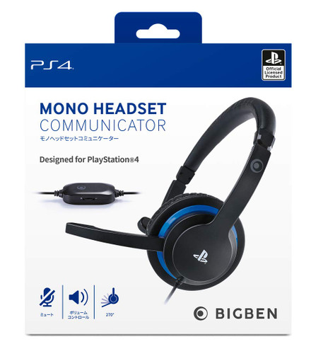 Sony PS4 PlayStation 4 Mono Headset Communicator