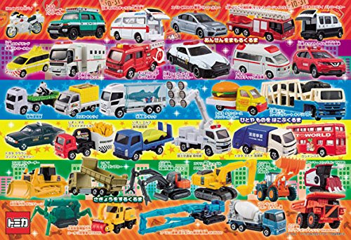 Beverly Jigsaw Puzzle 40-018 Tomica Collections (40 L-Pieces)