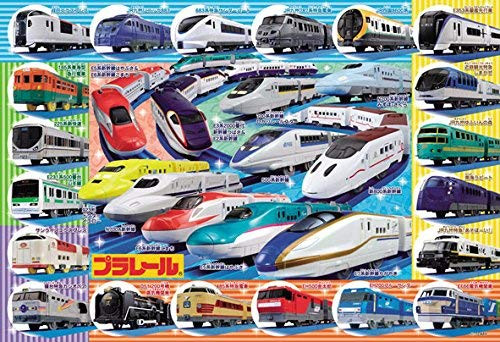 Beverly Jigsaw Puzzle 40-019 Everyone's favorite Plarail Collections (40 L-Pieces)