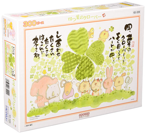 Beverly Jigsaw Puzzle 63-209 Miki Yusei Four-Leaf Clover (300 Pieces)