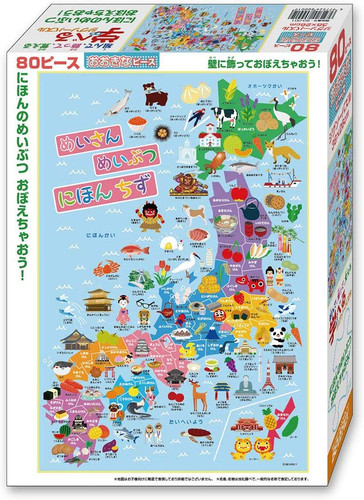 Beverly Jigsaw Puzzle 80-001 Japanese Map (80 L-Pieces)