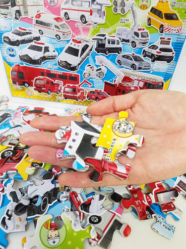Beverly Jigsaw Puzzle 80-003 Emergency Vehicles (80 L-Pieces)