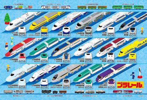 Beverly Jigsaw Puzzle 80-004 Plarail Shinkansen (80 L-Pieces)