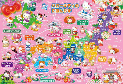 Beverly Jigsaw Puzzle 80-007 Hello Kitty and Japanese Map (80 L-Pieces)