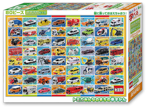 Beverly Jigsaw Puzzle 80-008 Cars in Your Town (80 L-Pieces)