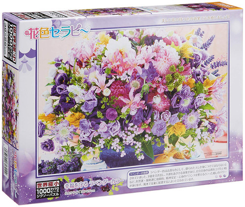Beverly Jigsaw Puzzle M61-704 Lavender Color (1000 Micro Pieces)