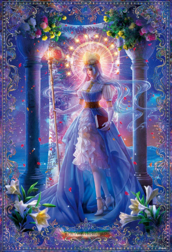 Beverly Jigsaw Puzzle M81-540 The High Priestess (1000 S-Pieces)