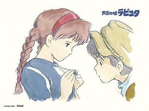 Ensky Jigsaw Puzzle MA-05 Studio Ghibli My Neighbor Totoro The Secret of the Levistone (150 S-Pieces)