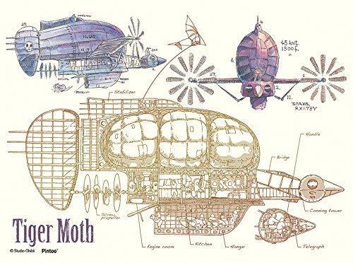 Ensky Jigsaw Puzzle MA-06 Studio Ghibli Castle in the Sky Tiger Moth (150 S-Pieces)